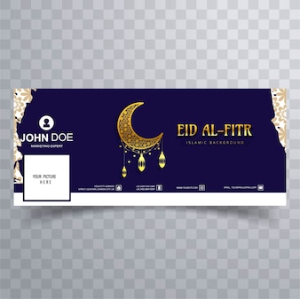 Eid Al Fitr Facebook Abdeckung