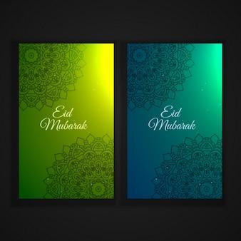 Eid Festival vertikale Flyer