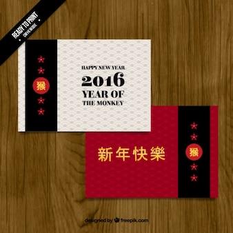 Elegante Jahr des Affen-Karten