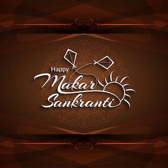 Elegante Makar Sankranti Hintergrund