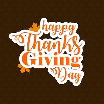 Flache Design-Stil Happy Thanksgiving Day Logotype, Abzeichen und Ikone.