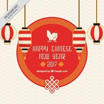 Flache Hintergrund für das chinesische Neujahr mit vier Laternen