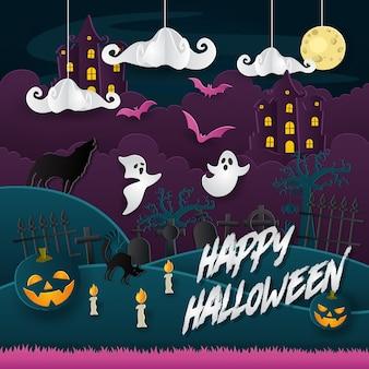 Furchtsame Papierkunst-Art-glückliche Halloween-Karte