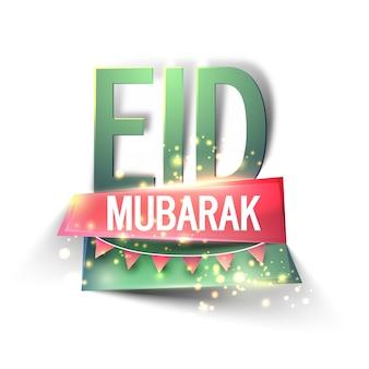Glänzend eid mubarak hintergrund
