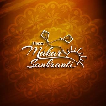 Glückliche Makar Sankranti Hintergrund-Design