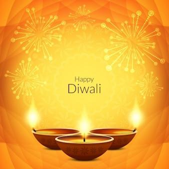 Glückliches Diwali religiöse Fest Hintergrund-Design