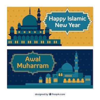 Glückliches islamisches neues Jahr Banner