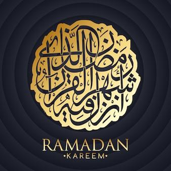 Gold und schwarzer ramadan Hintergrund