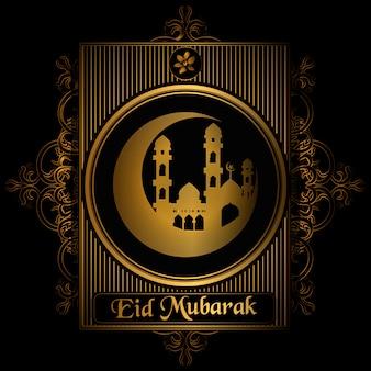 Golden eid mubarak Hintergrund