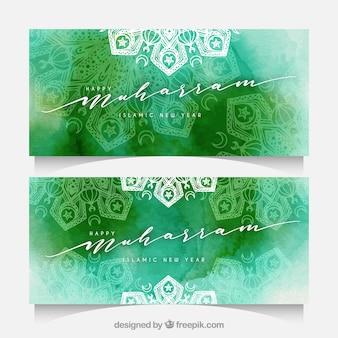 Grünes Aquarell muharram Banner