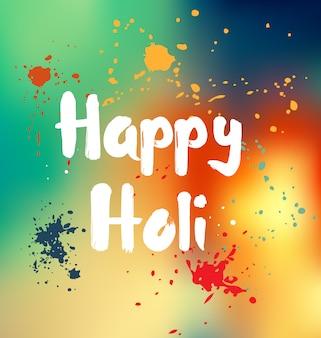Holi Festival Hintergrund-Design