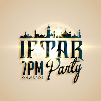 Iftar Party Einladungskarte schöner Entwurf