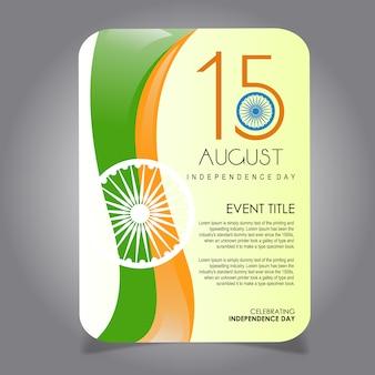 Indien Unabhängigkeit Tag Vorlage