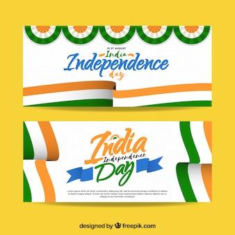 Indien Unabhängigkeitstag Feier Banner