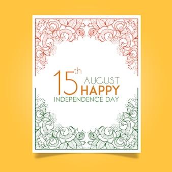 Indien Unabhängigkeitstag