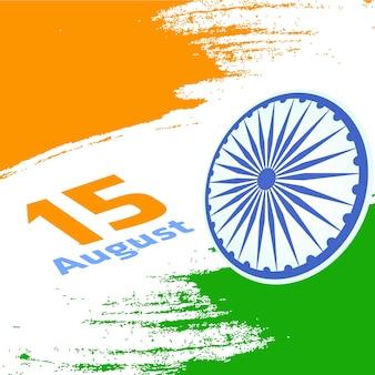 Indische Tricolor Flagge mit Rad auf weißem Hintergrund