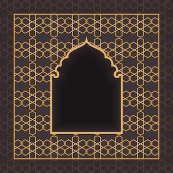Islamische Traditionelle Moderne