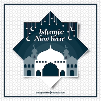 Islamischen Neujahr Hintergrund