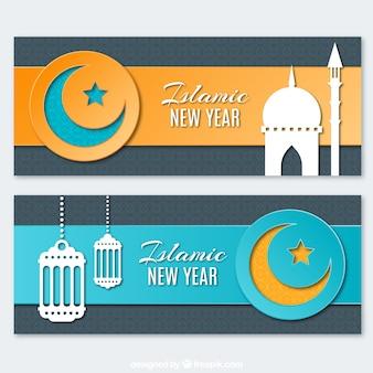 Islamisches Neujahr Banner