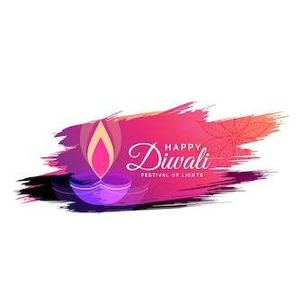 Kreative Aquarell diwali Festival Grußkarte Design mit Diya Illustration