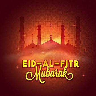 Kreativer glühender Hintergrund mit Moschee für islamisches berühmtes Festival, Eid Al Fitr Mubarak.