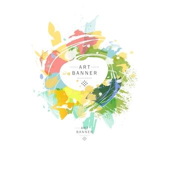 Künstlerische Vektor-Illustration Collage mit verschiedenen Texturen und Formen