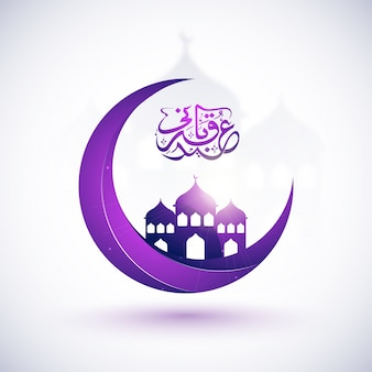 Lila Mond mit Moschee für Eid-Al-Adha Feier.