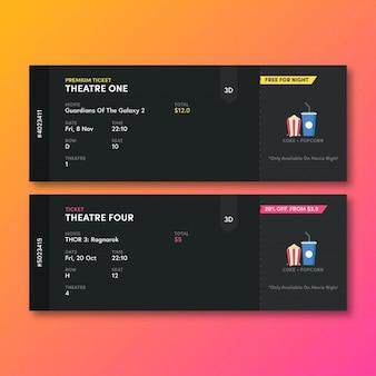 Minimal Cinema Tickets