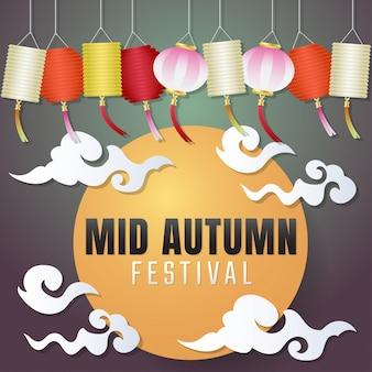 Mitte Herbst Festival Vektor Hintergrund