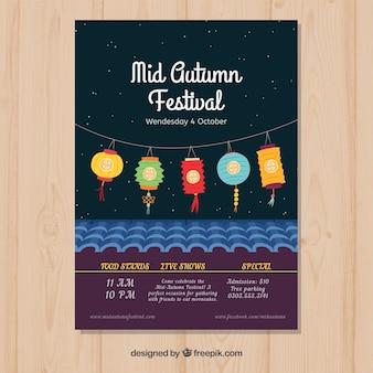 Mitte Herbst Party Poster mit Nachthimmel