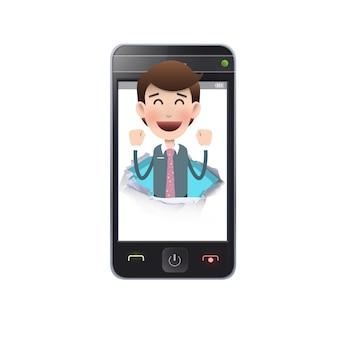 Moderne telefon gadget junge nachricht