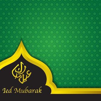 Mubarak Hintergrund mit grünem Muster