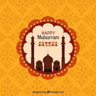Muharram Hintergrund Design