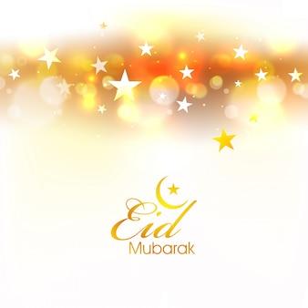 Poster Mond ramadan neuer Stern