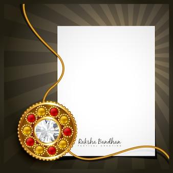 Raksha bandhan Design mit Platz für Ihren Text