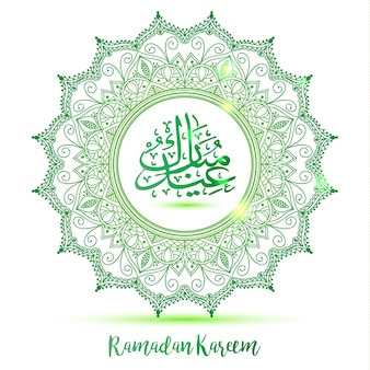 Ramadan Kareem Design von Mandala