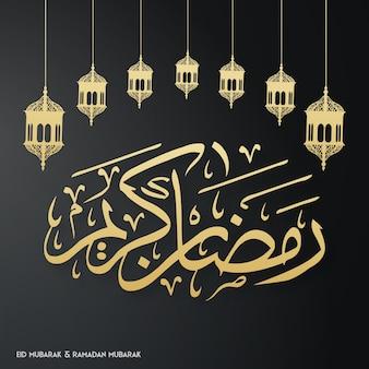 Ramadan Kareem Kreative Typografie mit Laternen auf schwarzem Hintergrund