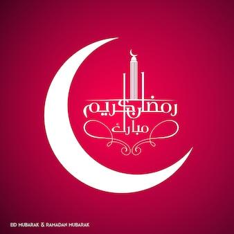 Ramadan Kareem Kreative Typografie verbunden mit riesigen Gebäude mit Mond auf einem roten Hintergrund