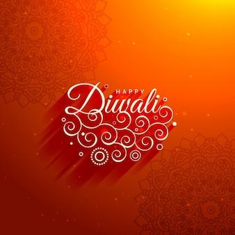 Schöne Diwali Gruß-Hintergrund