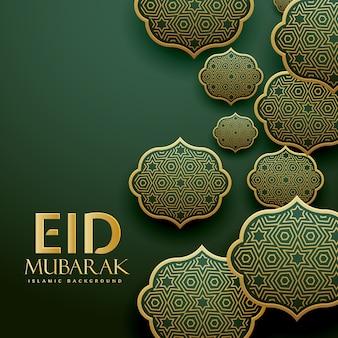 Schöne islamische Muster Design eid mubrak Festival Gruß