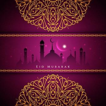 Stylish religiösen Eid Mubarak Hintergrund