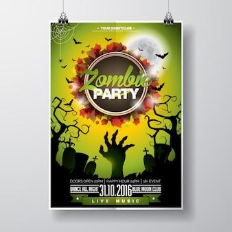Vektor Halloween Zombie Party Flyer Design mit typografischen Elementen auf grünem Hintergrund. Gräber und Mond.