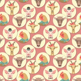 Vektor-Illustration von Nutztieren. Nahtloses Muster
