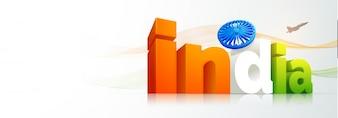 Website Banner mit 3D Tricolor Text Indien.