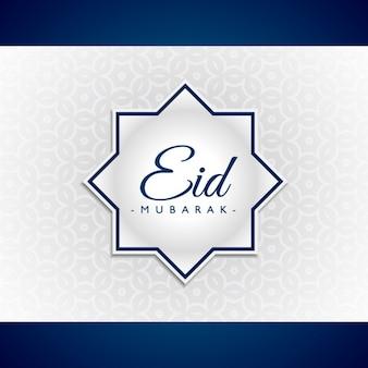 Weiße geometrische ramadan Hintergrund