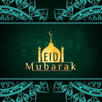 Zusammenfassung religiösen Eid Mubarak Hintergrund