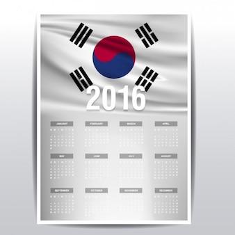 2016 calendário de Coreia do Sul