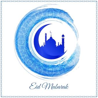 Abstrato elegante Eid Mubarak, fundo islâmico