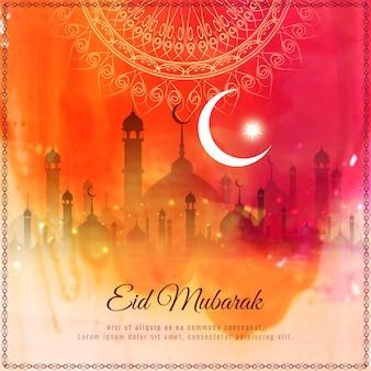 Abstrato religioso Eid Mubarak aquarela de fundo