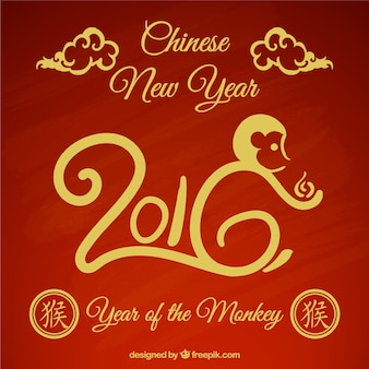 Ano novo chinês 2016 vermelho fundo